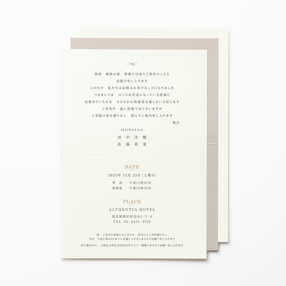結婚式 招待状 ganache 4