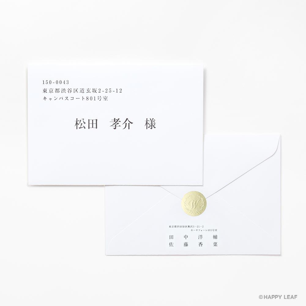 結婚式 招待状 ganache 6