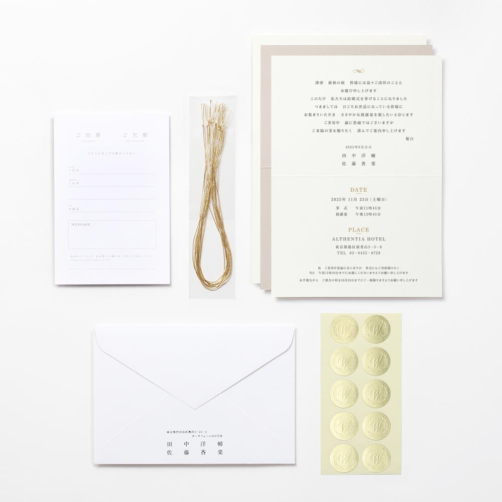 結婚式 招待状 ganache 9
