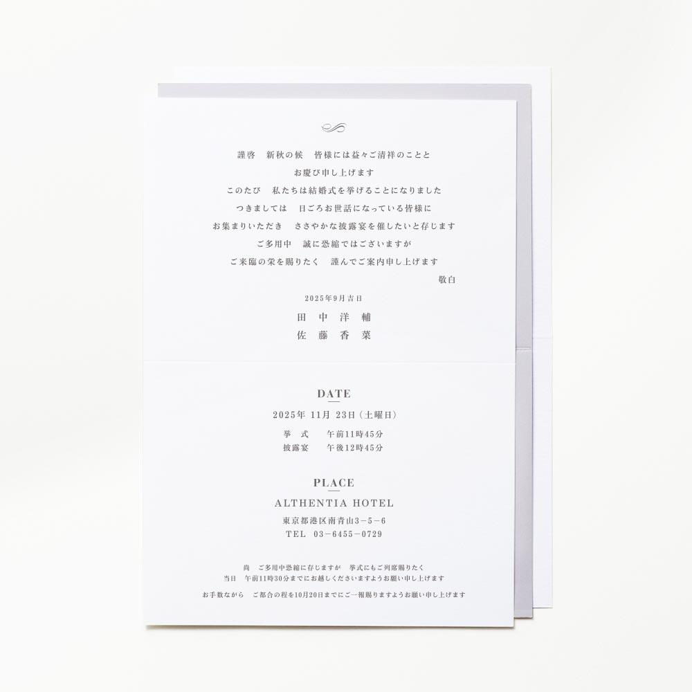 結婚式 招待状 rocher 4