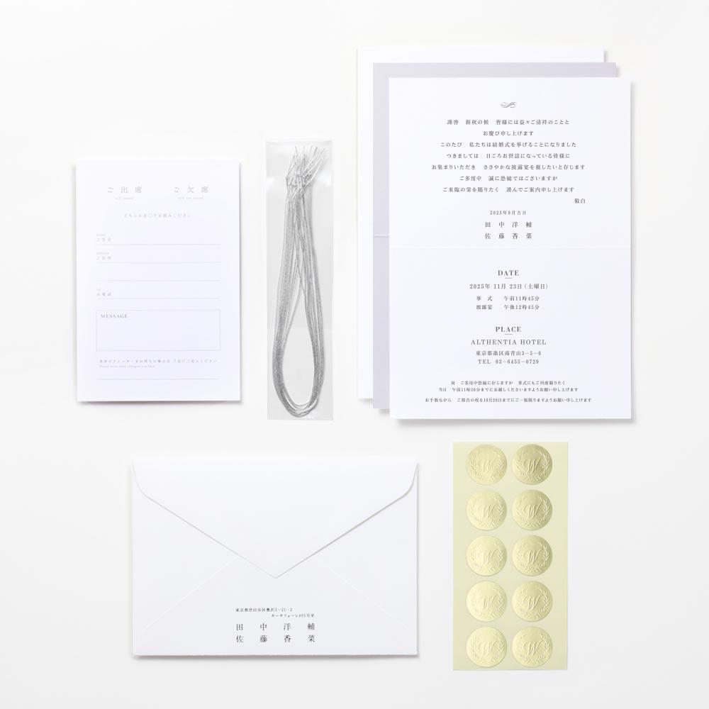 結婚式 招待状 rocher 7