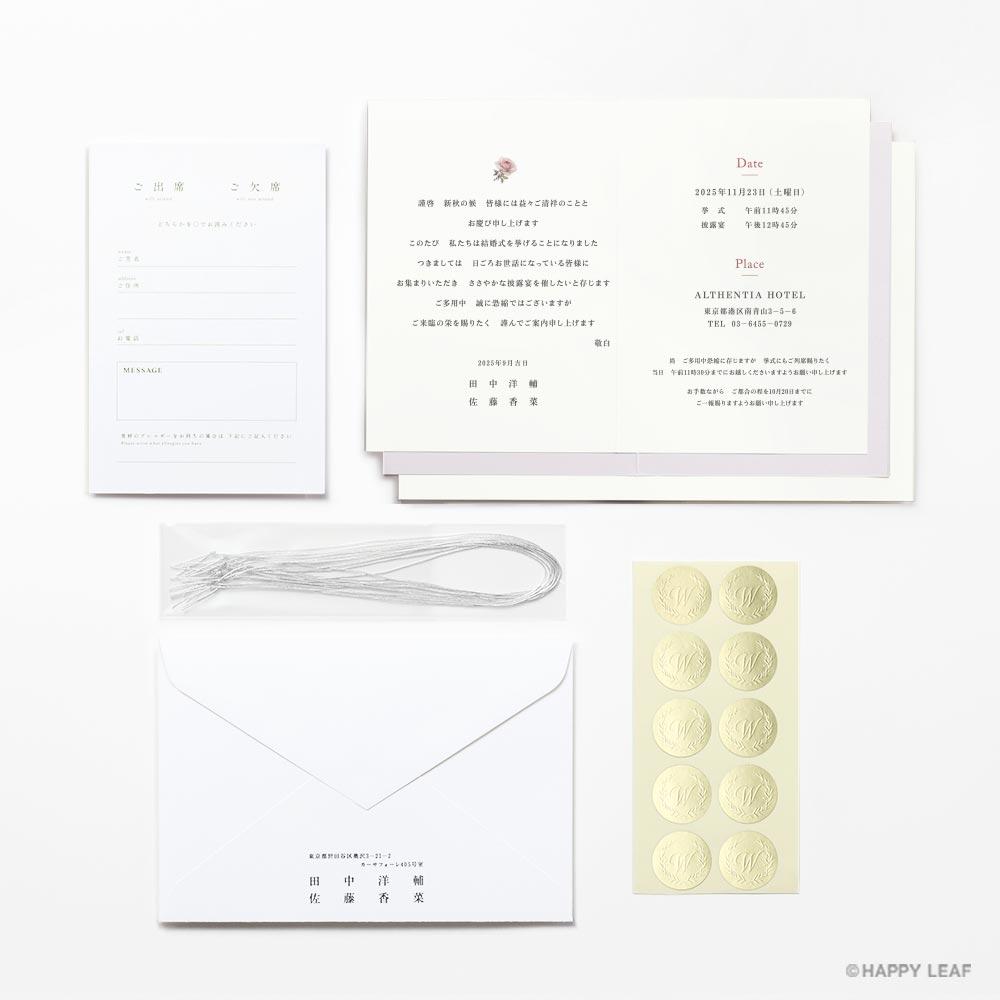 結婚式 招待状 Elise 7