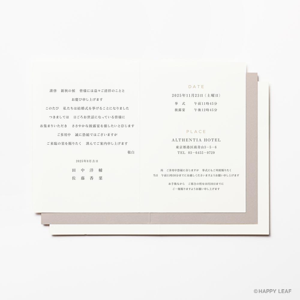 結婚式 招待状 DAYS 6
