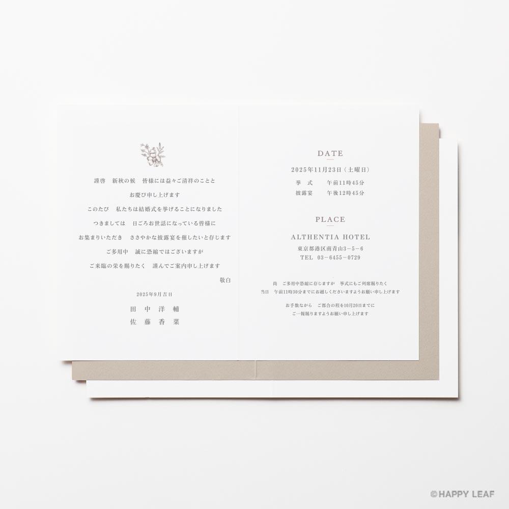 結婚式 招待状 Liana 4