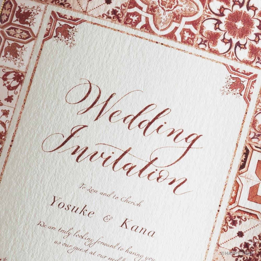 結婚式 招待状 Morocca テラコッタ 2