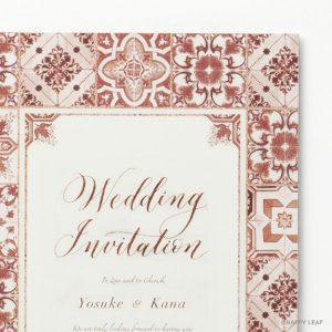 結婚式 招待状 Morocca テラコッタ イメージ