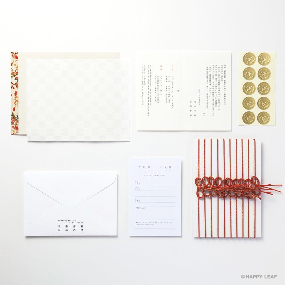 結婚式 招待状 ICHIMATSU – 朱 9