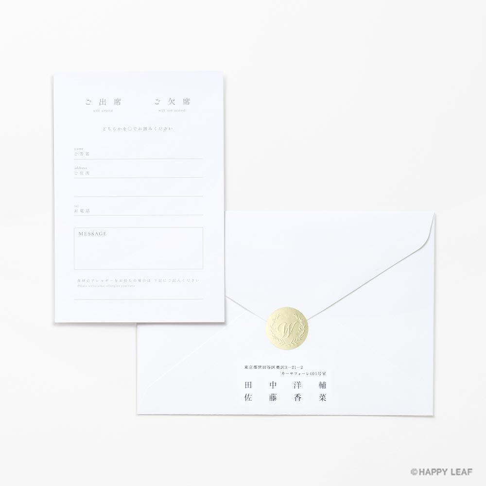 結婚式 招待状 花奏 Kanade 茶 5