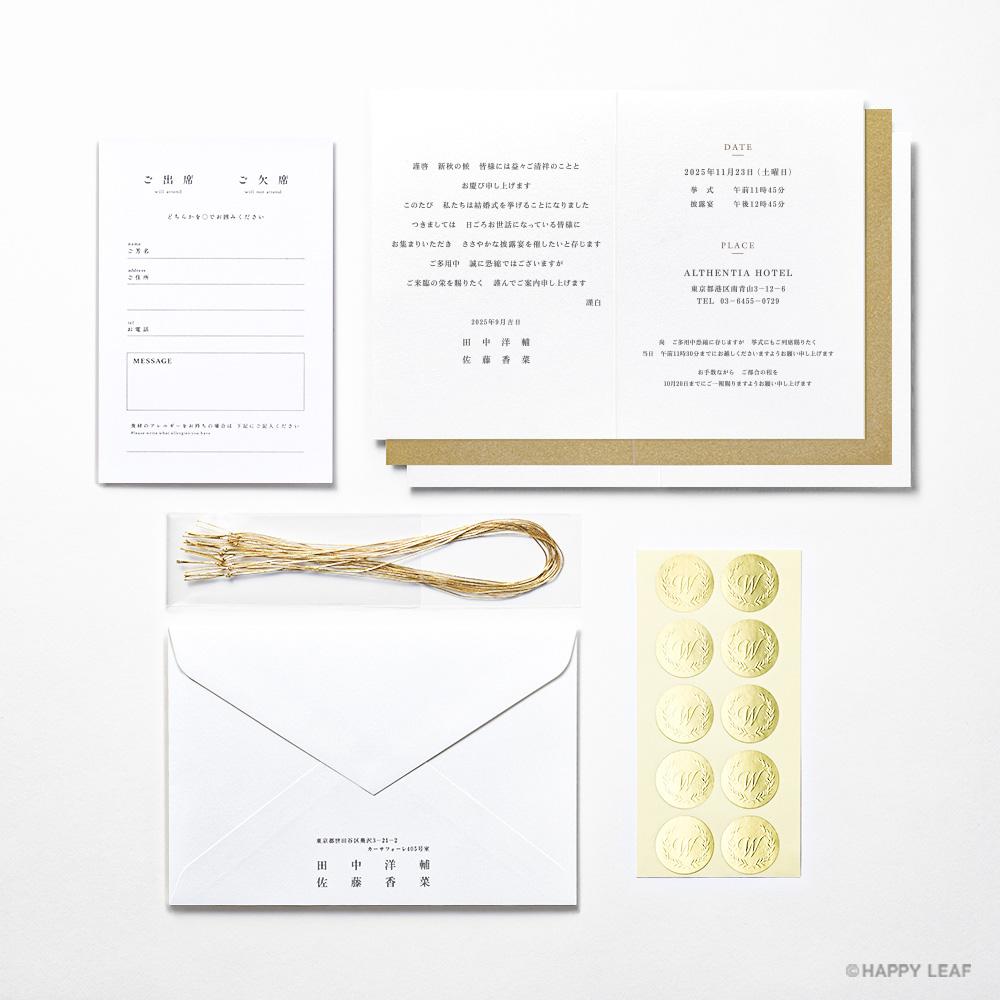 結婚式 招待状 花奏 Kanade 茶 9