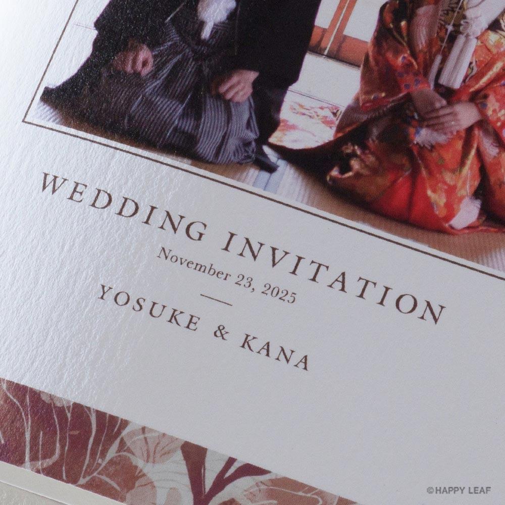 結婚式 招待状 花奏 Kanade 茶 2