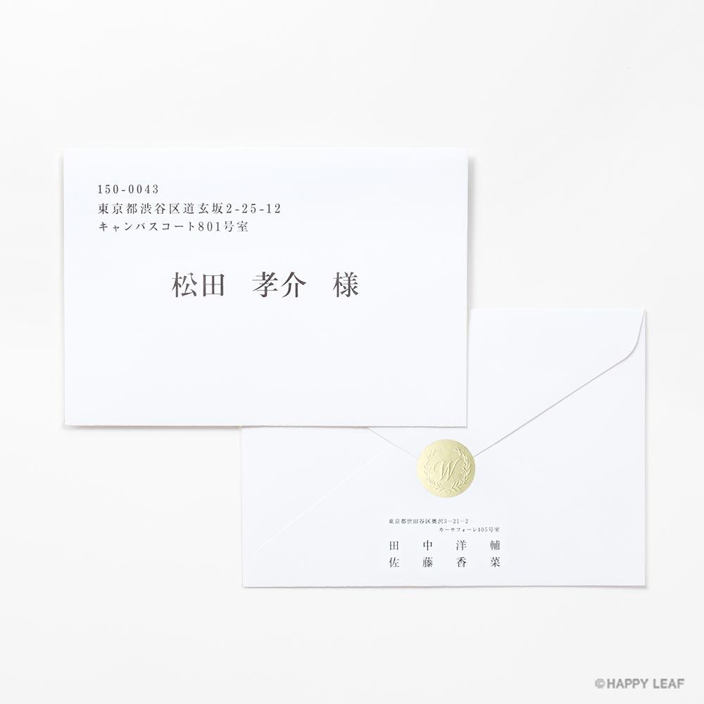 結婚式 招待状 花奏 Kanade 茶 6