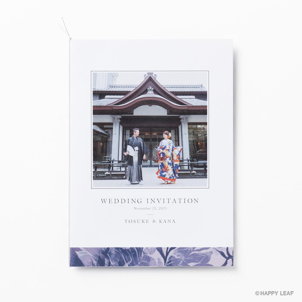 結婚式 招待状 花奏 Kanade 藍 1