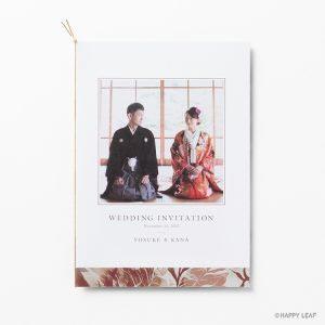 結婚式 招待状 花奏 Kanade 茶