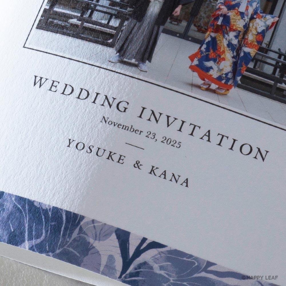 結婚式 招待状 花奏 Kanade 藍 2