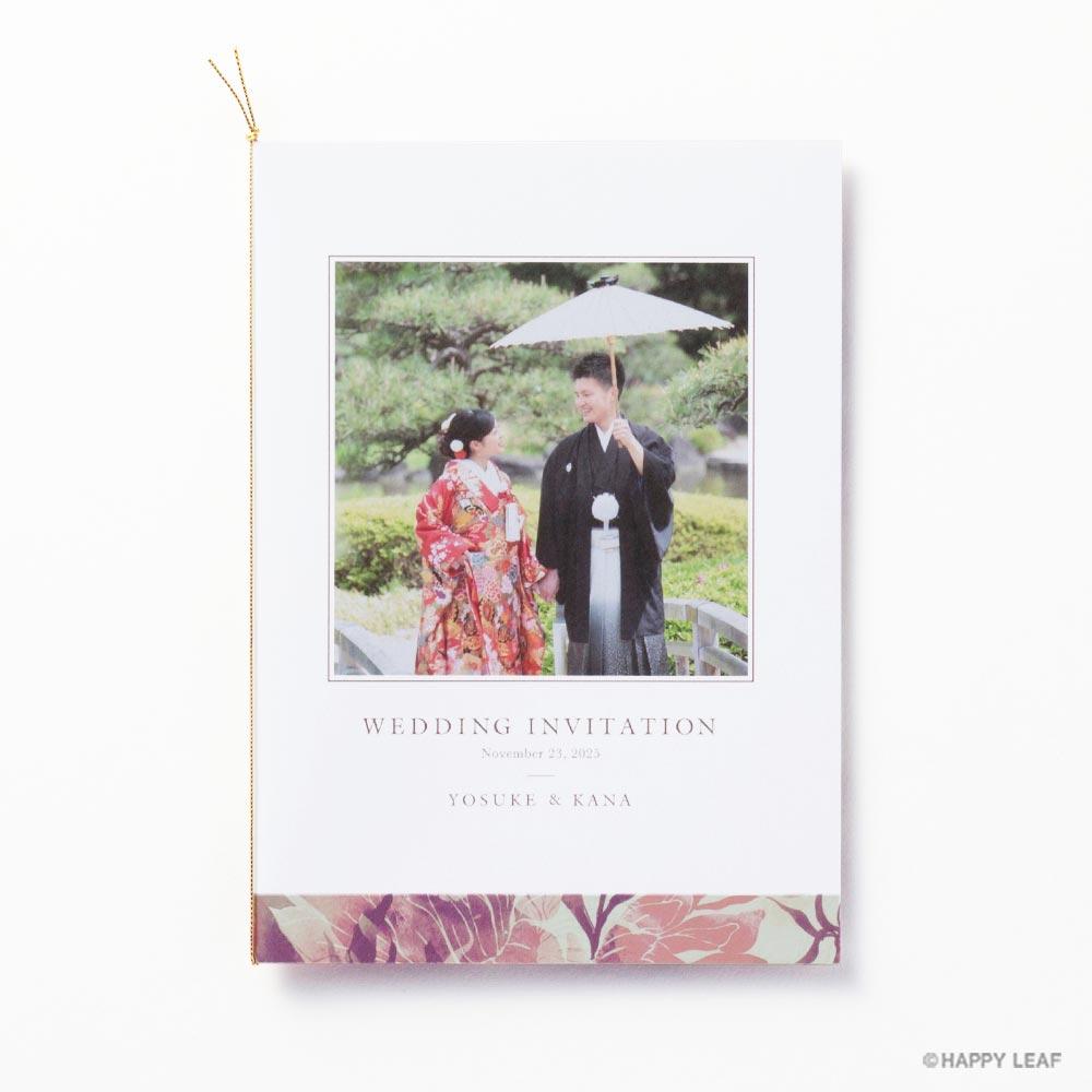 結婚式 招待状 花奏 Kanade 茜 1