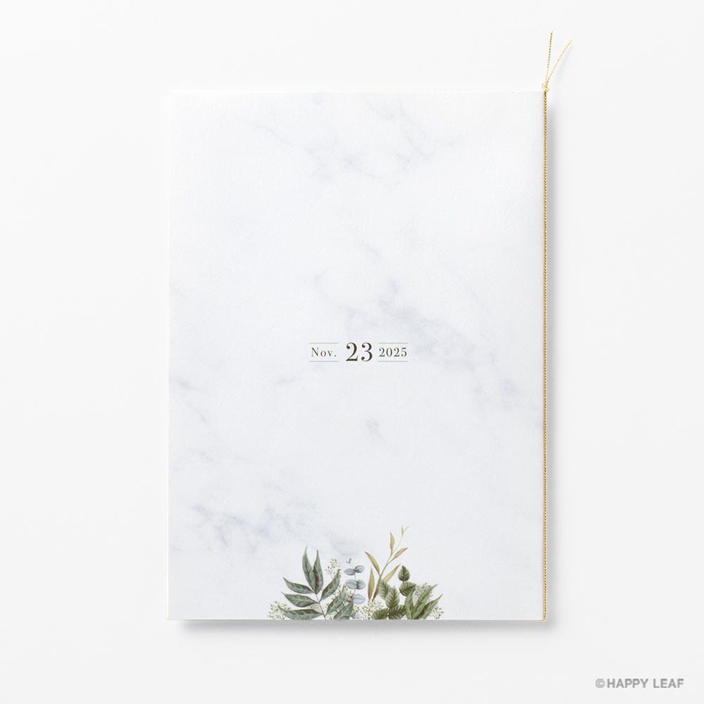 結婚式 招待状 fresca 4