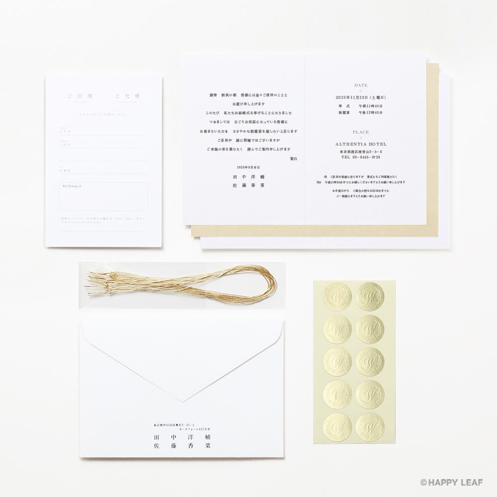 結婚式 招待状 fresca 10