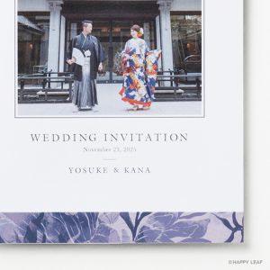 結婚式 招待状 花奏 Kanade 藍 イメージ