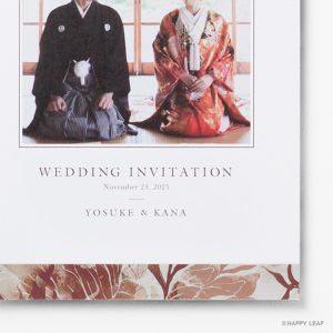 結婚式 招待状 花奏 Kanade 茶 イメージ