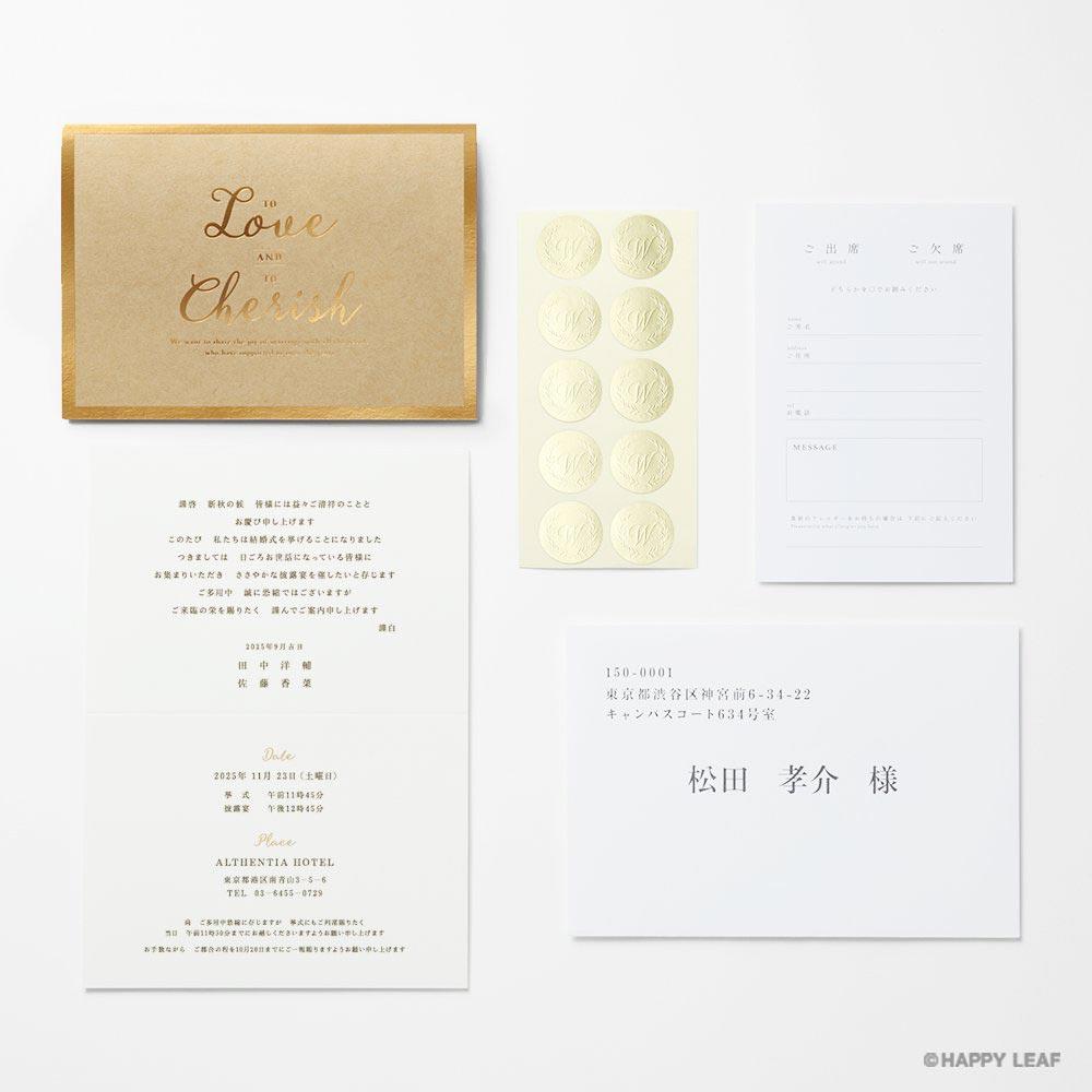 結婚式 招待状 Cherish クラフト 7