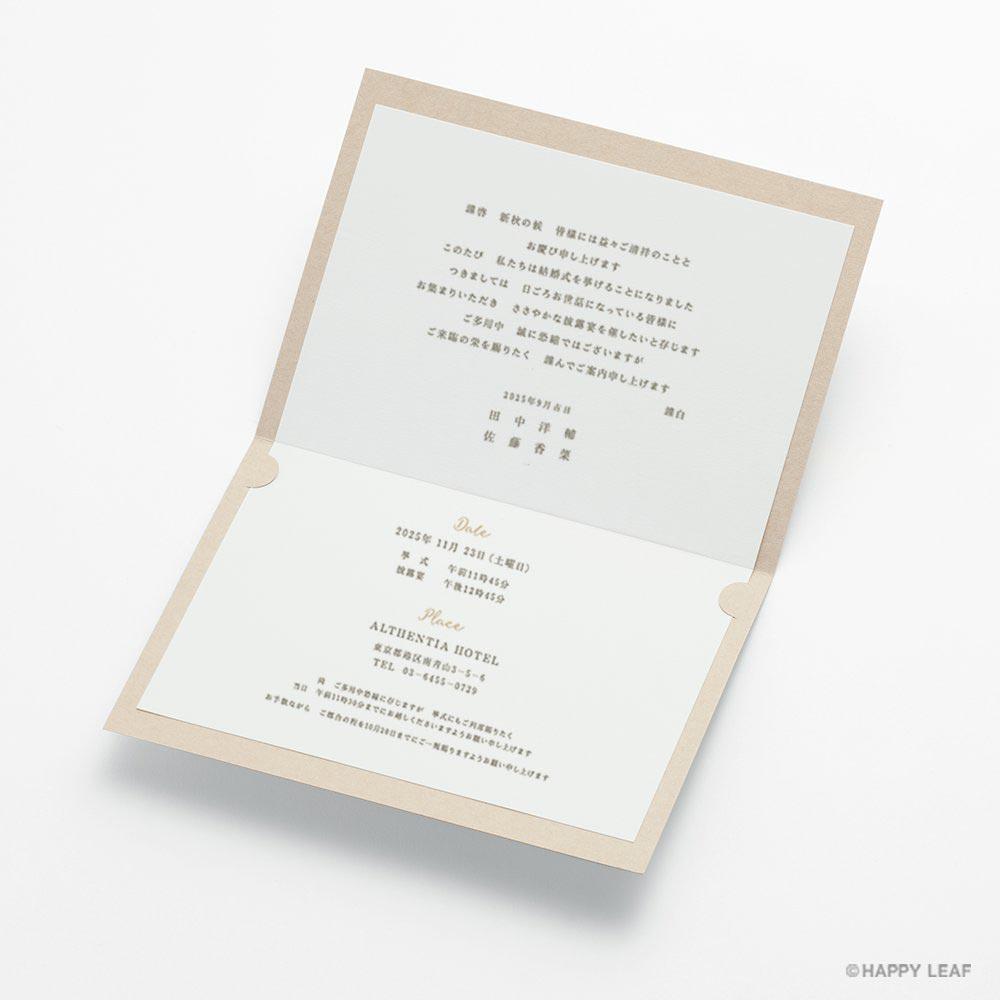 結婚式 招待状 Cherish クラフト 3