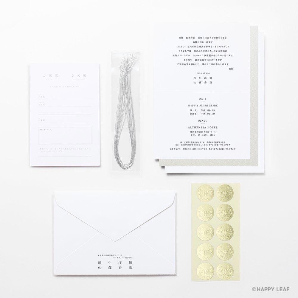 結婚式 招待状 Bonheur モーヴ 9