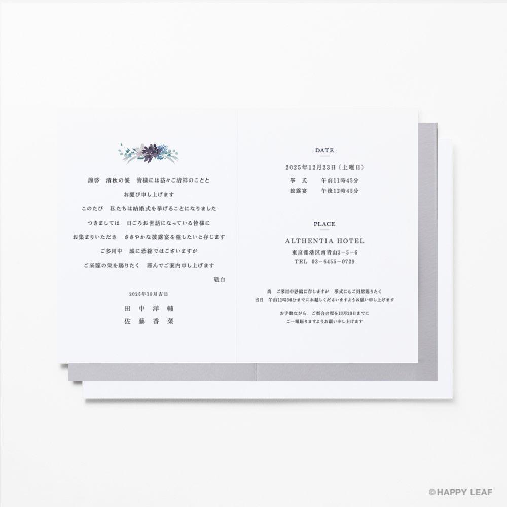 結婚式 招待状 reffine 5