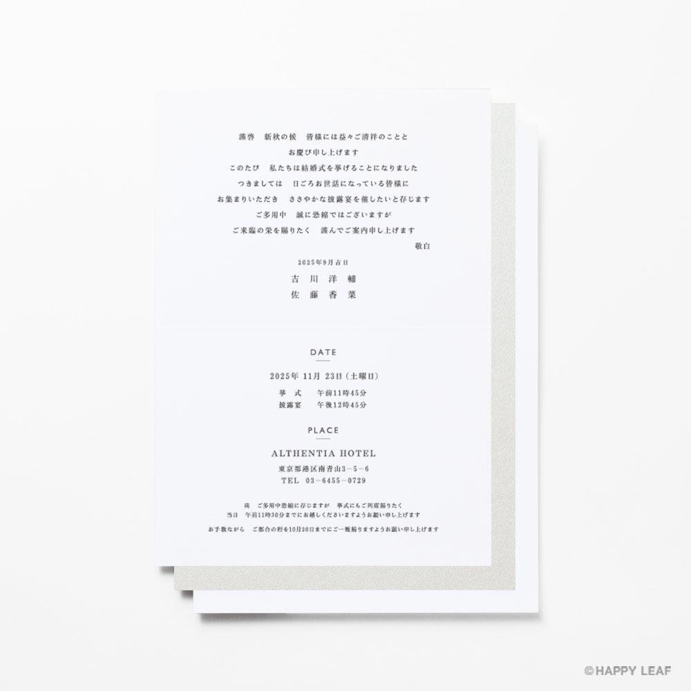 結婚式 招待状 Bonheur スノー 7