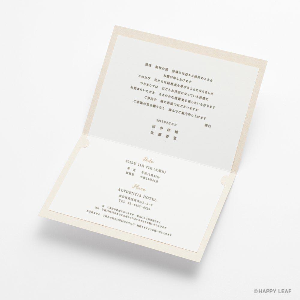 結婚式 招待状 Cherish ホワイト 5