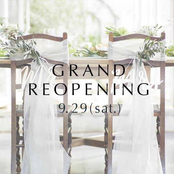 """ショールーム """"WEDDING LOUNGE TOKYO"""" 9/29リニューアルオープン!"""