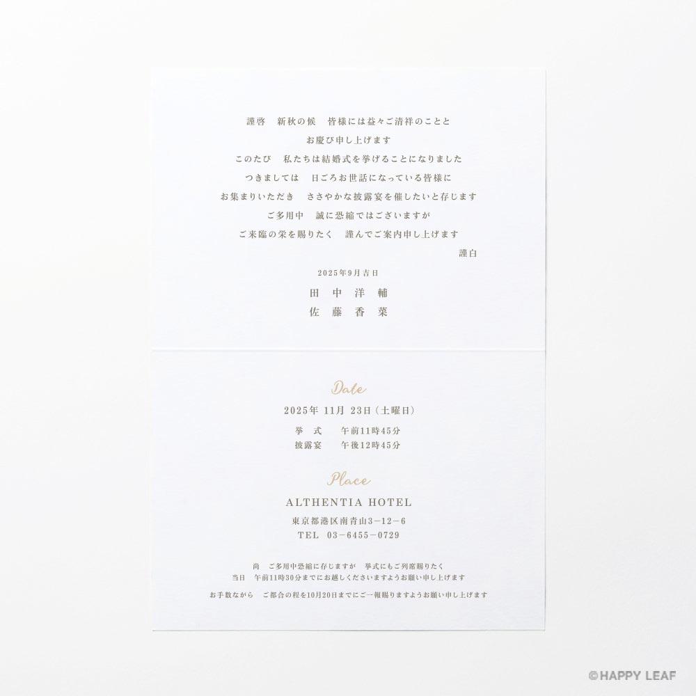 結婚式 招待状 Cherish ホワイト 6