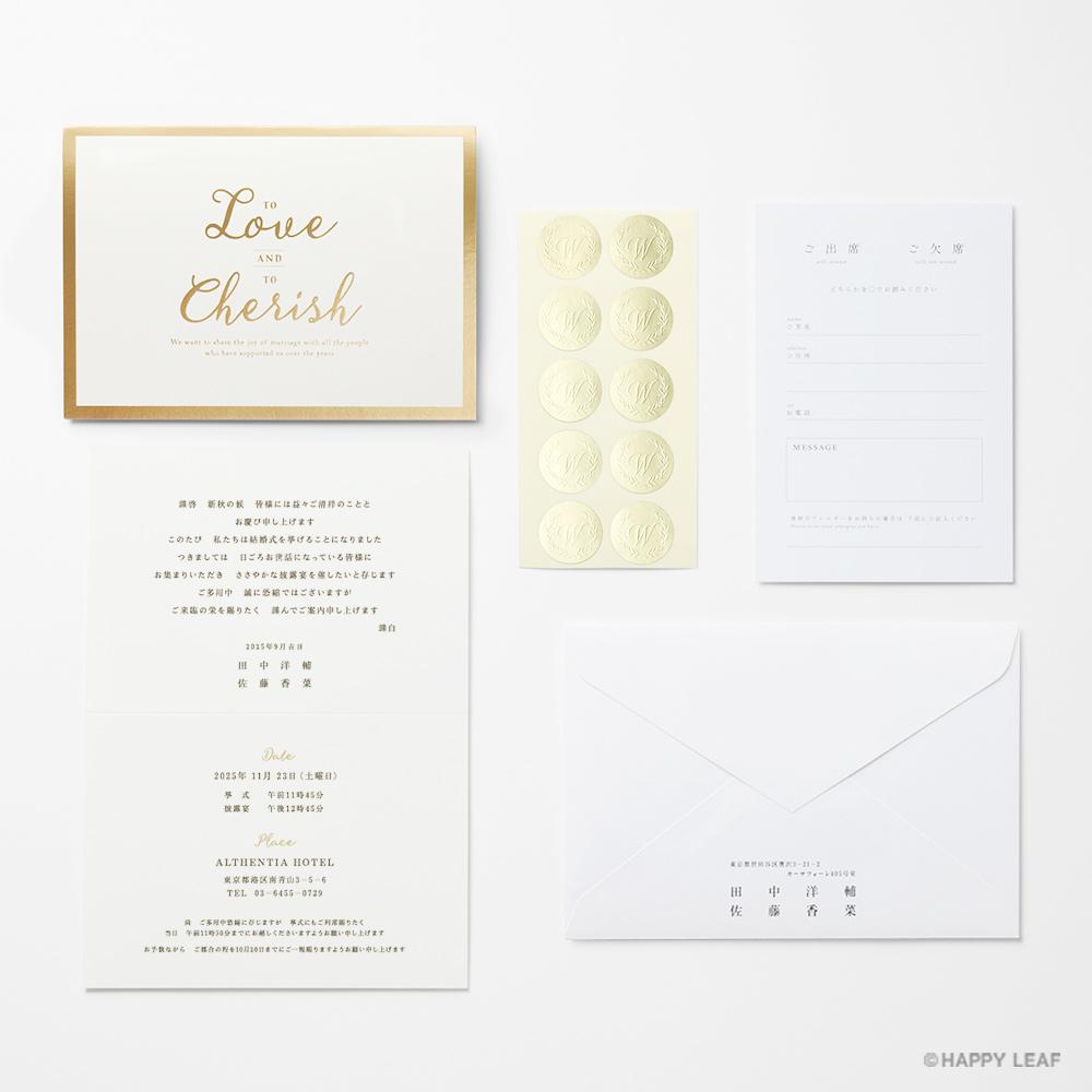 結婚式 招待状 Cherish ホワイト 11