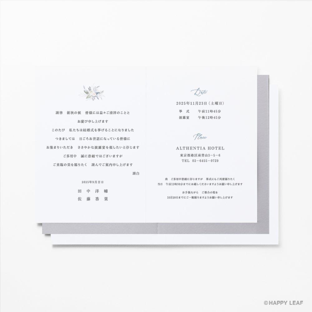 結婚式 招待状 Avan 5