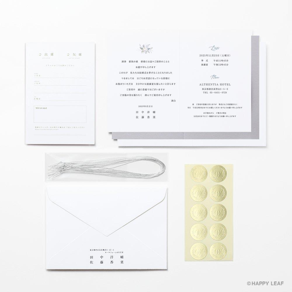 結婚式 招待状 Avan 10