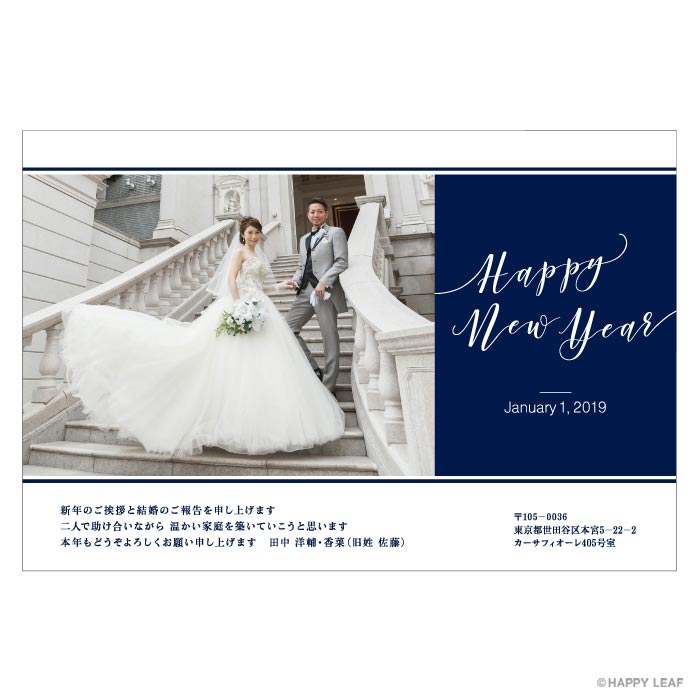 結婚報告はがき Classy -navy- 3