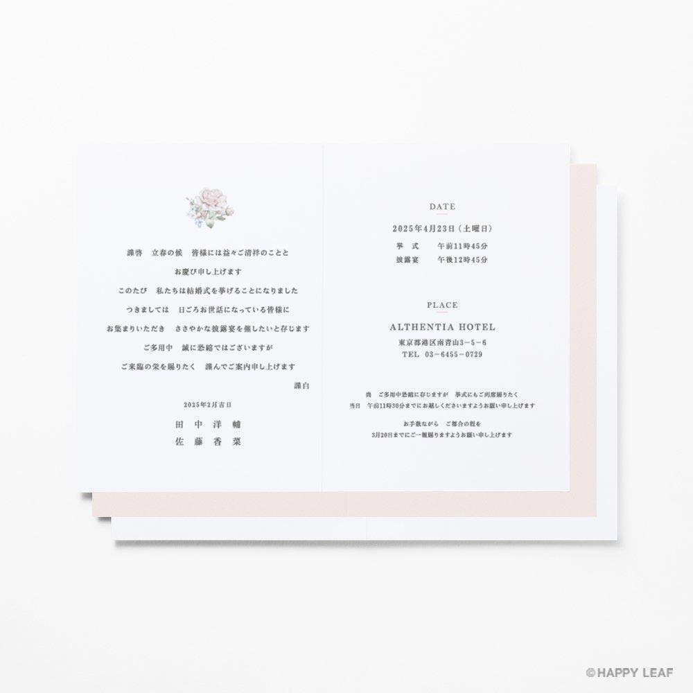 結婚式 招待状 Loulou 4