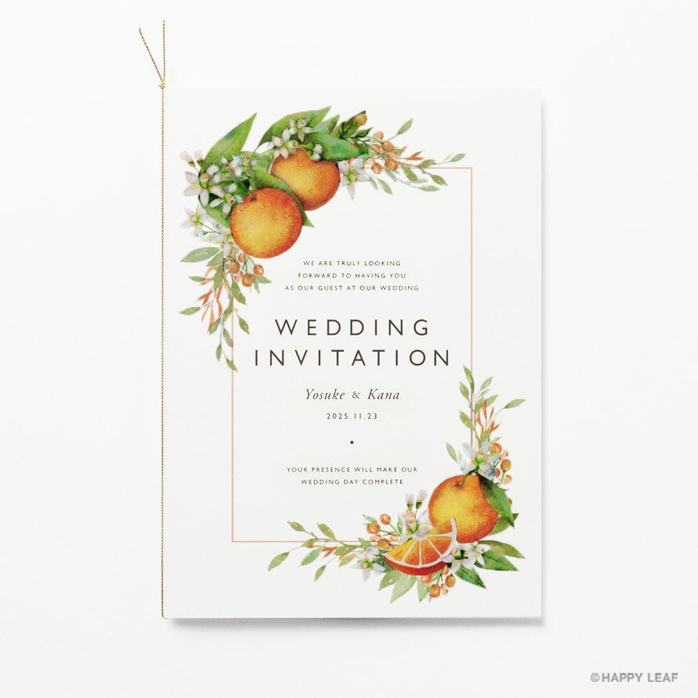 結婚式 招待状 Orange 2
