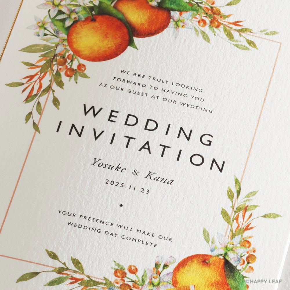 結婚式 招待状 Orange 3