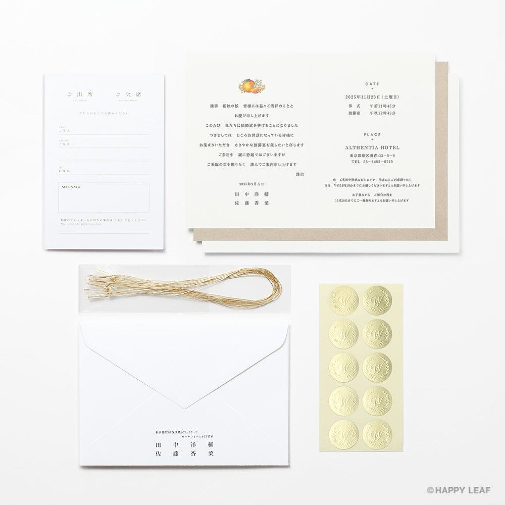 結婚式 招待状 Orange 8