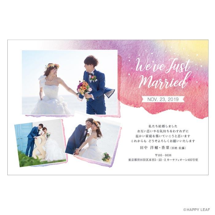 結婚報告はがき Water color -pink- 1