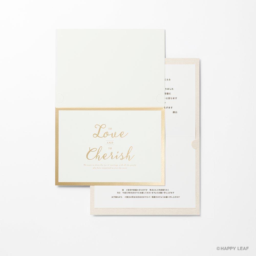 結婚式 招待状 Cherish ホワイト 4