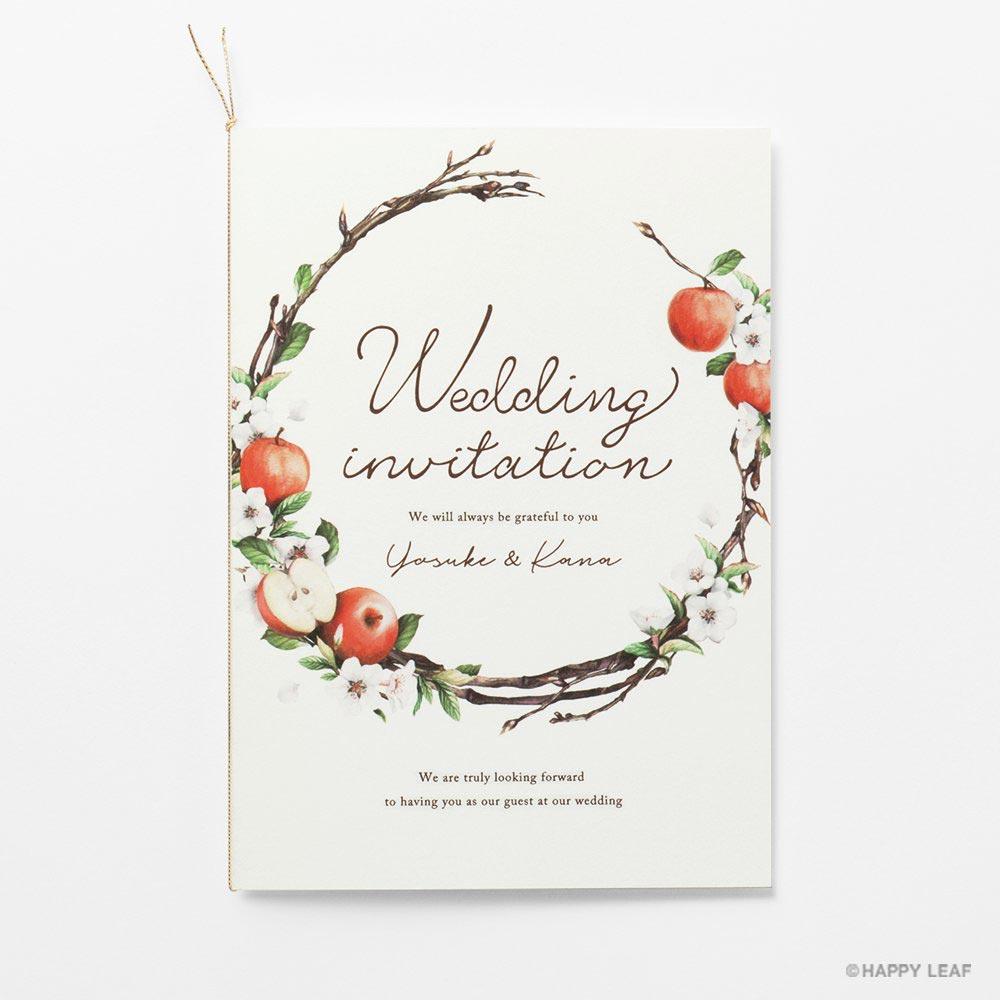 結婚式 招待状 pomme 1