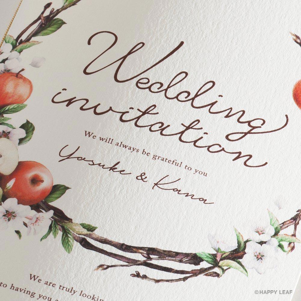 結婚式 招待状 pomme 2