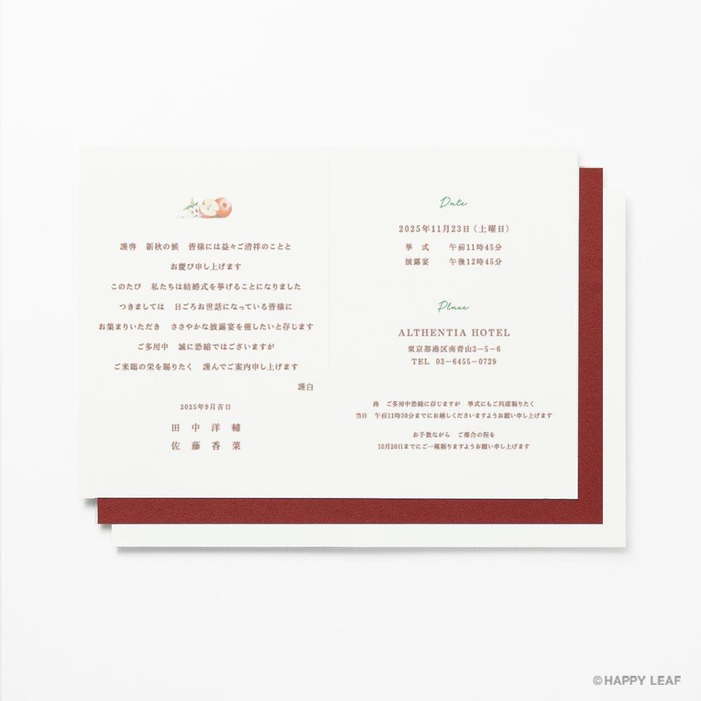 結婚式 招待状 pomme 4
