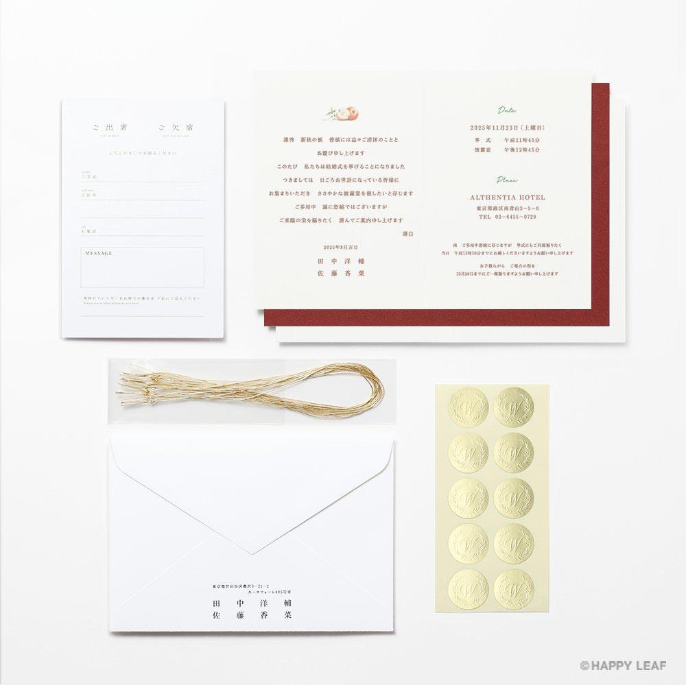 結婚式 招待状 pomme 7