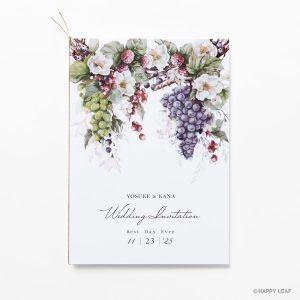 結婚式 招待状 Riche