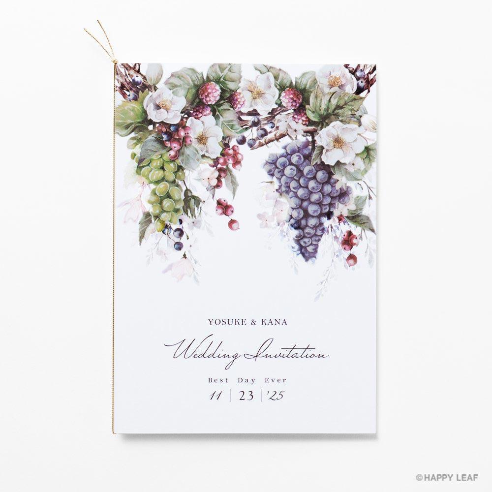 結婚式 招待状 Riche 2