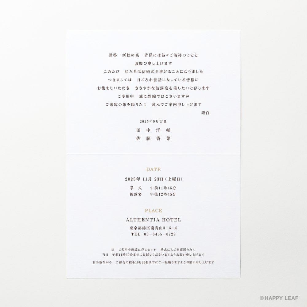 結婚式 招待状 SUMI 6