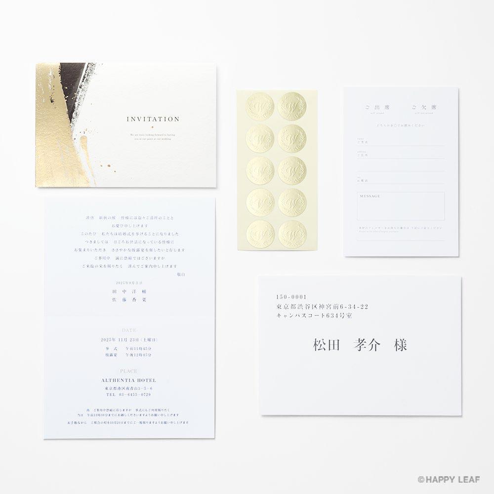 結婚式 招待状 SUMI 11