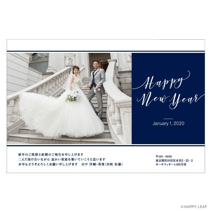 結婚報告はがき Classy -navy- 2